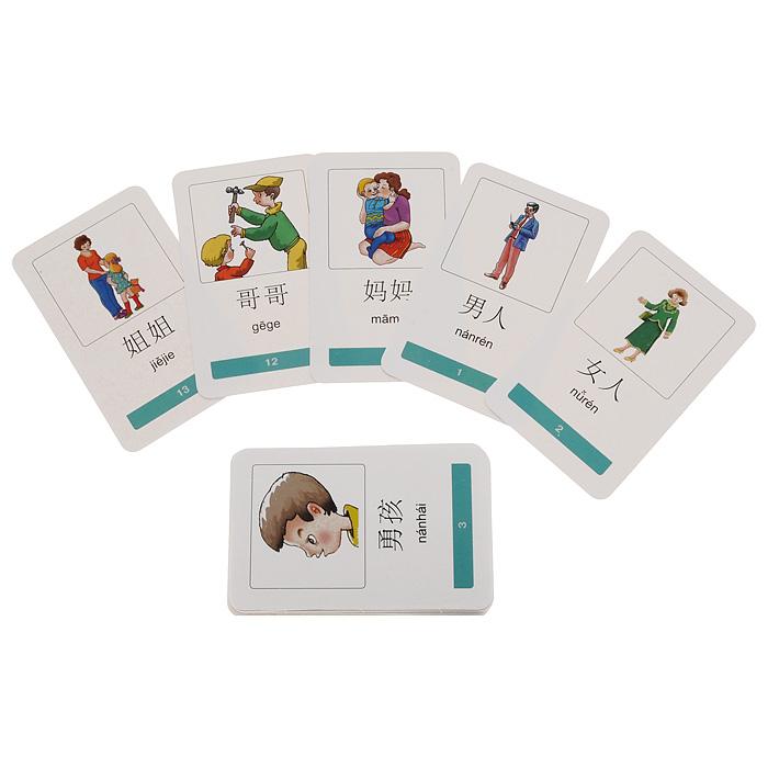 Мои первые китайские слова (набор из 333 карточек)