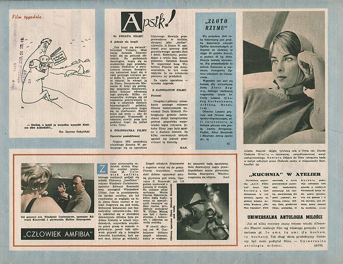 """Журнал """"Ekran"""". № 8 (202) за 1961 год"""