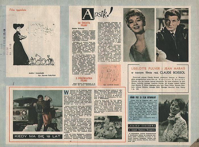 """Журнал """"Ekran"""". № 13 (207) за 1961 год"""