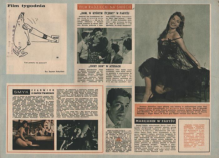 """Журнал """"Ekran"""". № 18 (212) за 1961 год"""