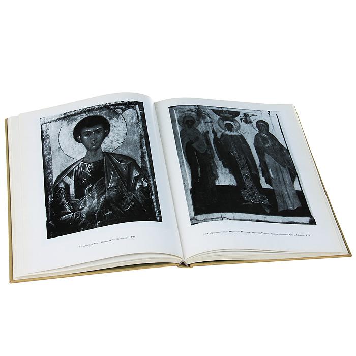 Сокровища русского искусства XI - XVI веков