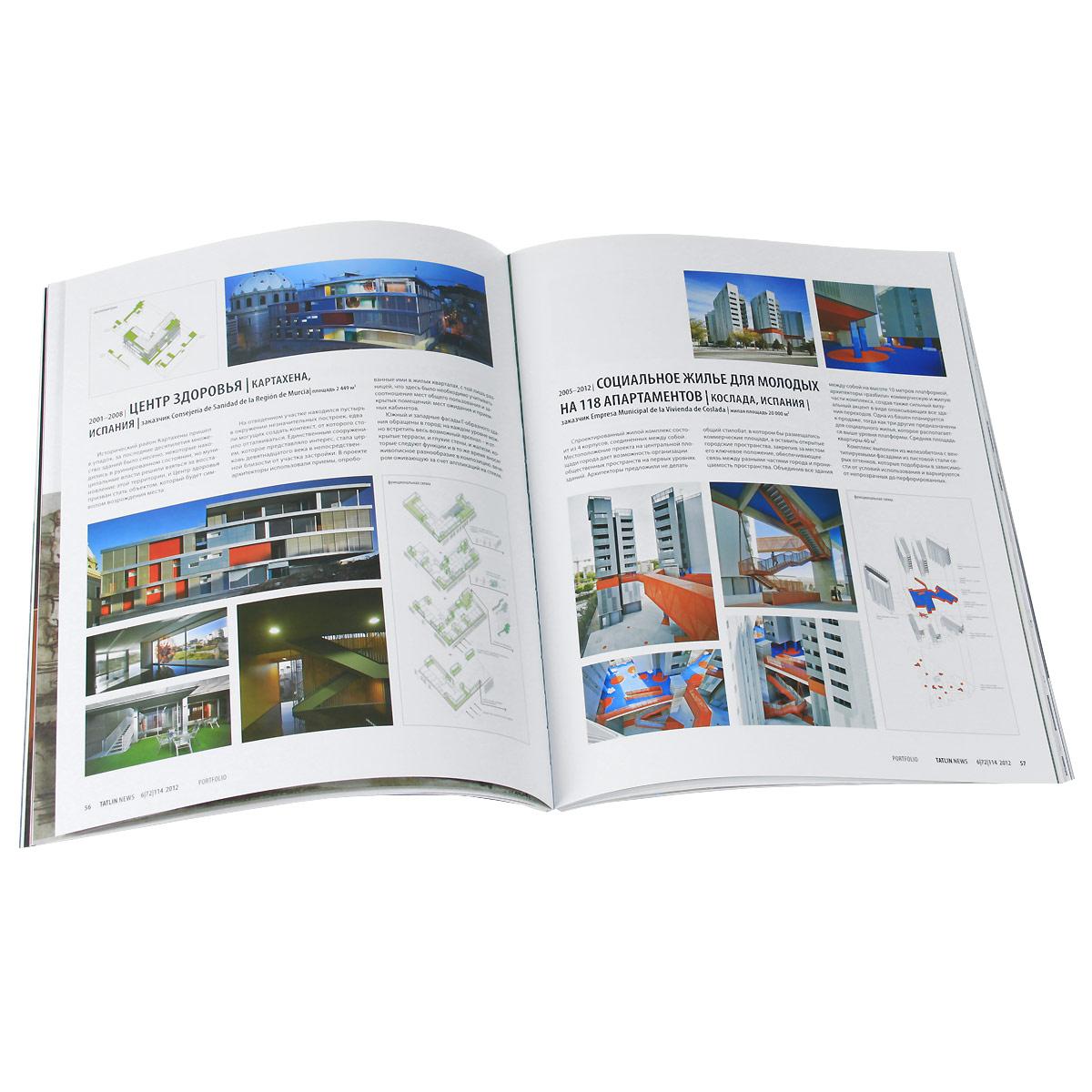 Tatlin News, №6(72)114, 2012