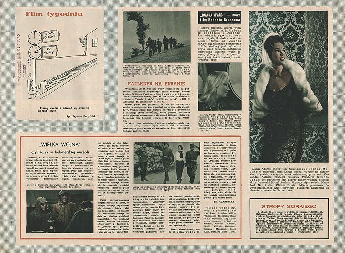 """Журнал """"Ekran"""". № 30 (224) за 1961 год"""