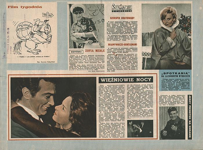 """Журнал """"Ekran"""". № 32 (226) за 1961 год"""