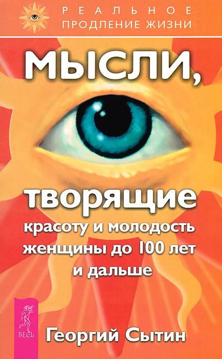 �����, �������� �������� � ������� ����. ������� �������������� �������� �������. �����, �������� ������� � ��������� ������� �� 100 ��� � ������ (�������� �� 3 ����)