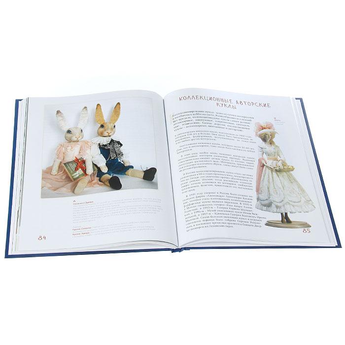 Куклы из фарфора и папье-маше. Изготовление, коллекционирование, реставрация
