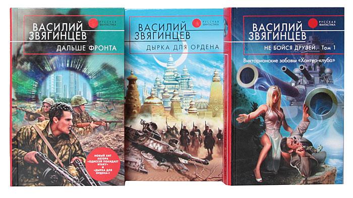 """Серия """"Русская фантастика"""" (комплект из 23 книг)"""