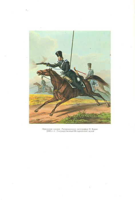 Златоустовское художественное оружие XIX века