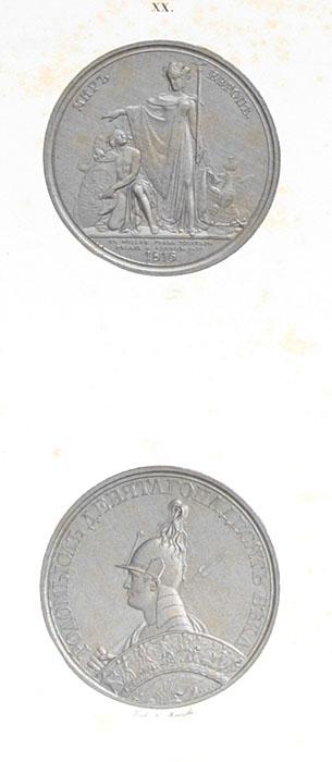 Медалионы в память военных событий 1812, 1813, 1814 и 1815 годов, изобретенные графом Ф. Толстым, и выгравированные на стали, по способу Бета, Н. Менцовым. С Высочайшего соизволения изданы археографической комиссией