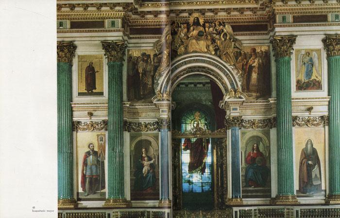 La catedral de San Isaac. Leningrado