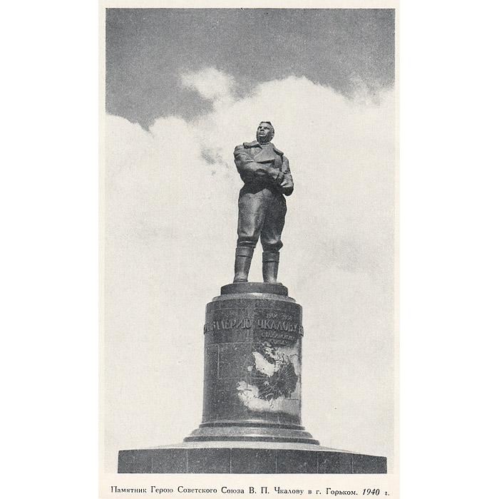 И. А. Менделевич