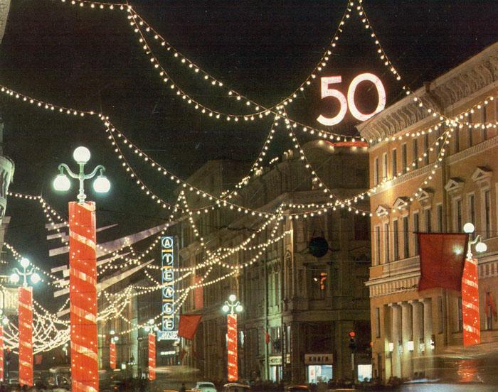 50 факелов над Невой