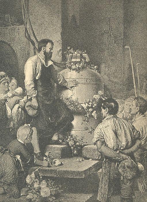 Песнь о колоколе