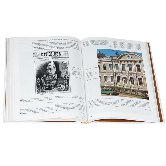 Литературный Петербург, Петроград