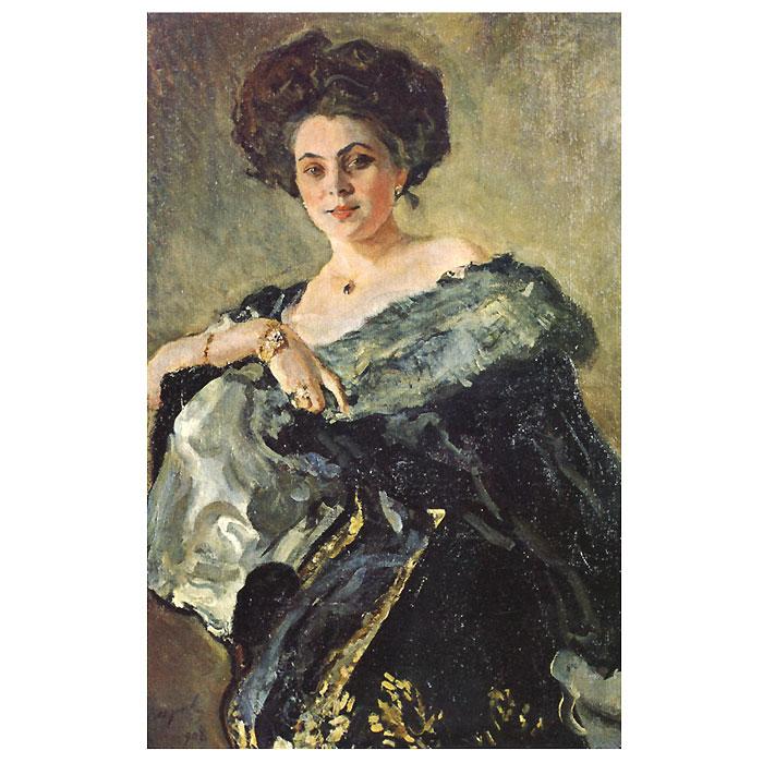 ���������� �������� �. �. ������ 1900-� �����. �������� ��������