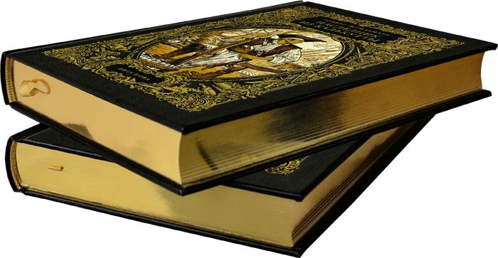 Наследник из Калькутты. В 2 книгах + 2 вклеенных оригинальных офорта Олега Юдина. Номерованный экземпляр № 24 (подарочное издание)