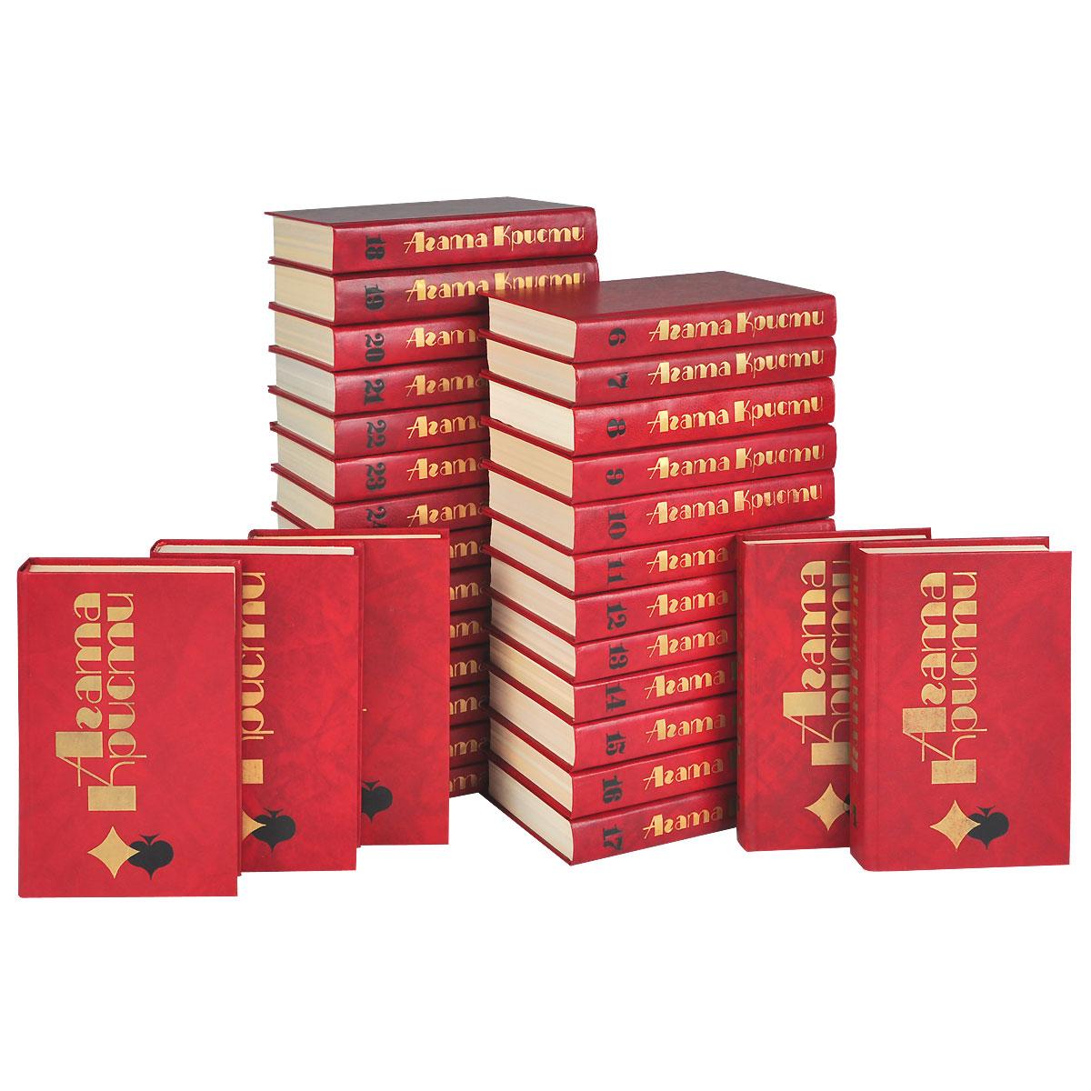 Агата Кристи. Избранные произведения (комплект из 30 книг)