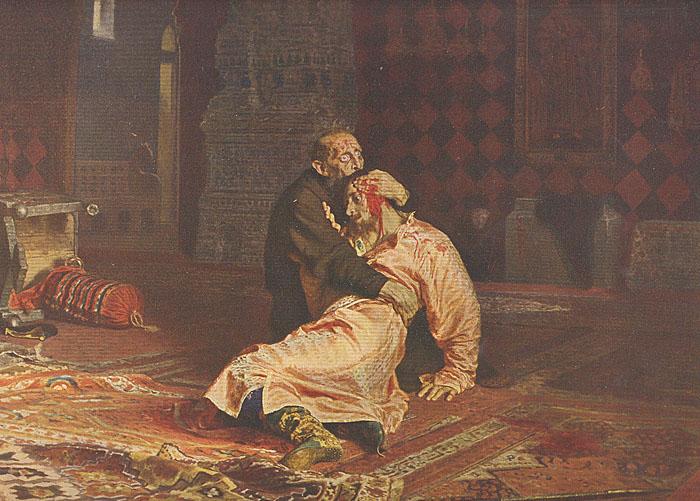 И. Е. Репин. 70 репродукций с картин и рисунков