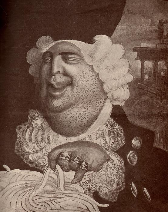 Портретная галерея градоначальников в разное время в городе Глупов от высшего начальства поставленных