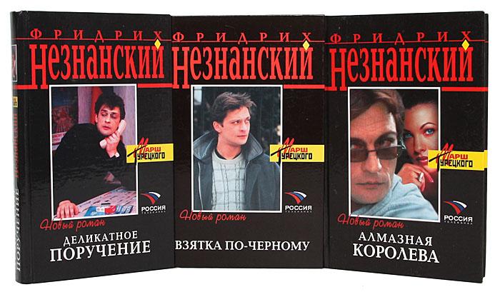 """Серия """"Марш Турецкого. Новый роман"""" (комплект из 15 книги)"""
