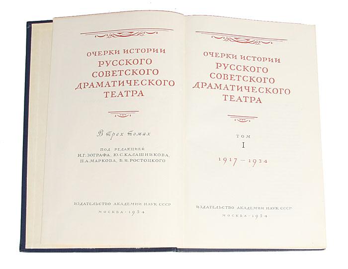 Древнегреческо-русский словарь (комплект из 2 книг)