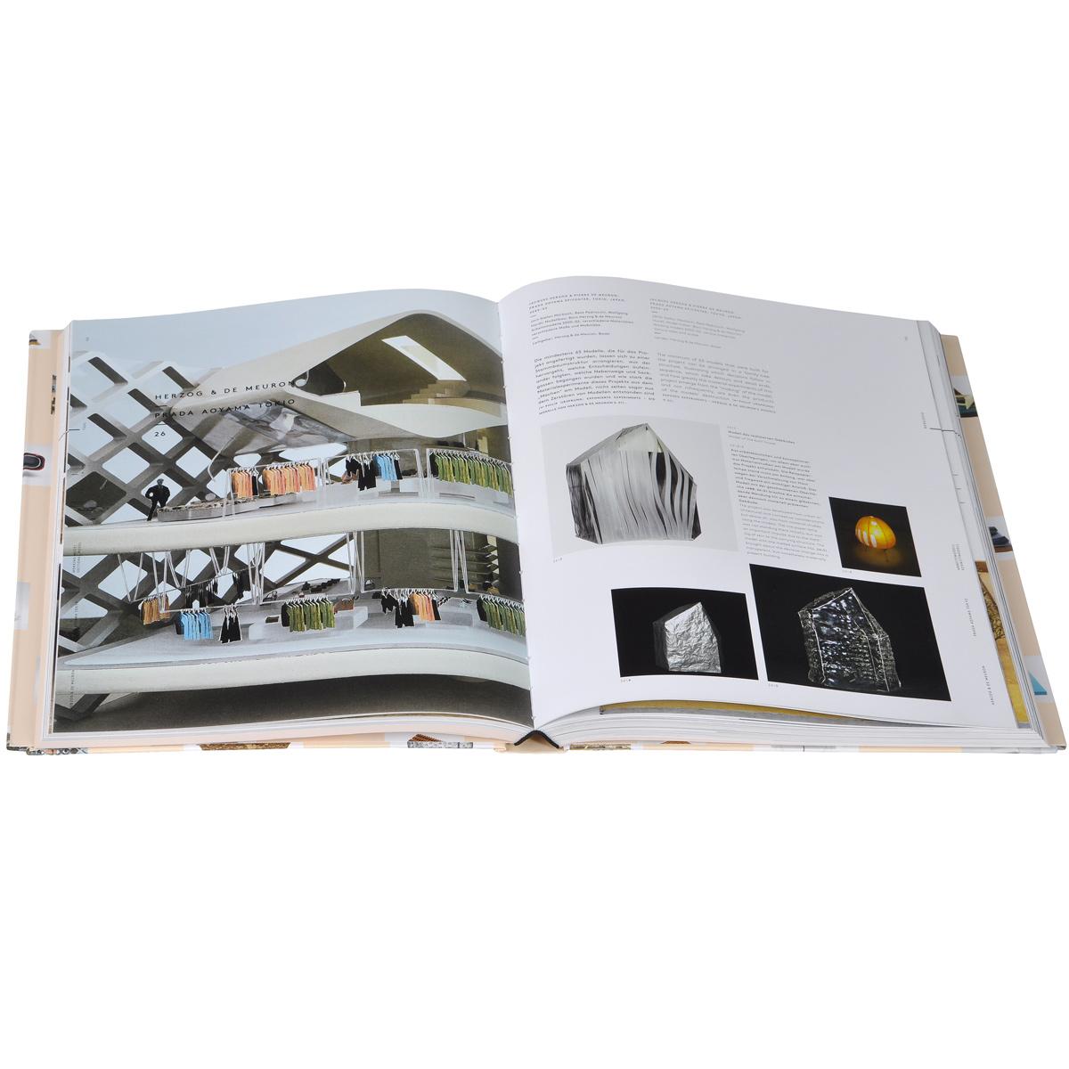 The Architectural Model: Tool, Fetish, Small Utopia / Das arcitektur model: Werkzeug, Fetisch, kleine Utopie