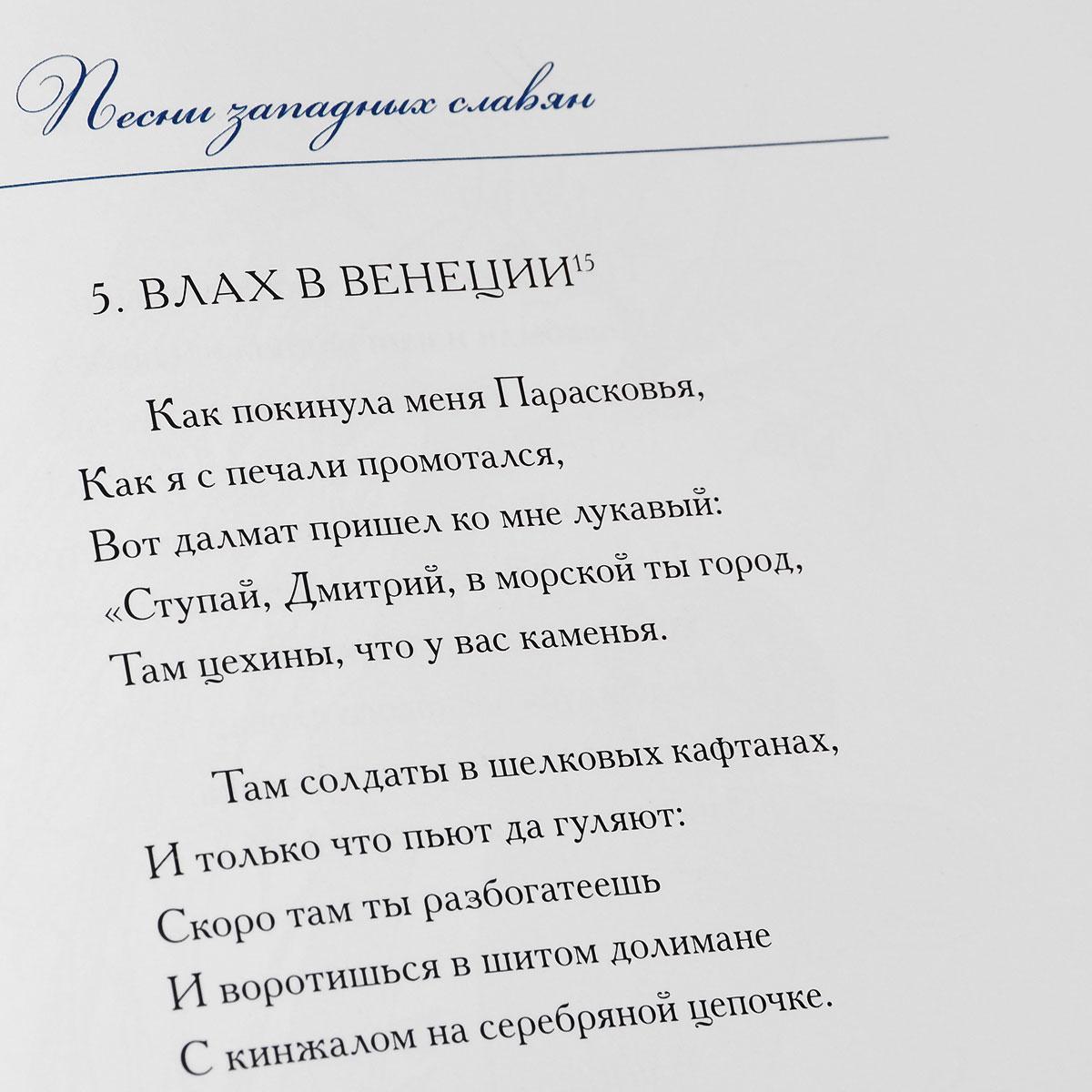А. С. Пушкин. Лирические циклы (подарочное издание)