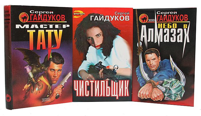 """Серия """"Черная кошка"""" (комплект из 14 книг)"""