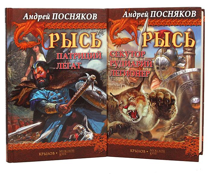 Воровской шансон (комплект из 3 книг)