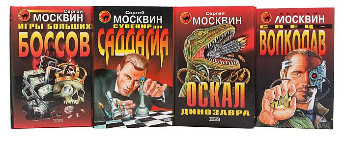 """Серия """"Черная кошка"""" (комплект из 5 книг)"""