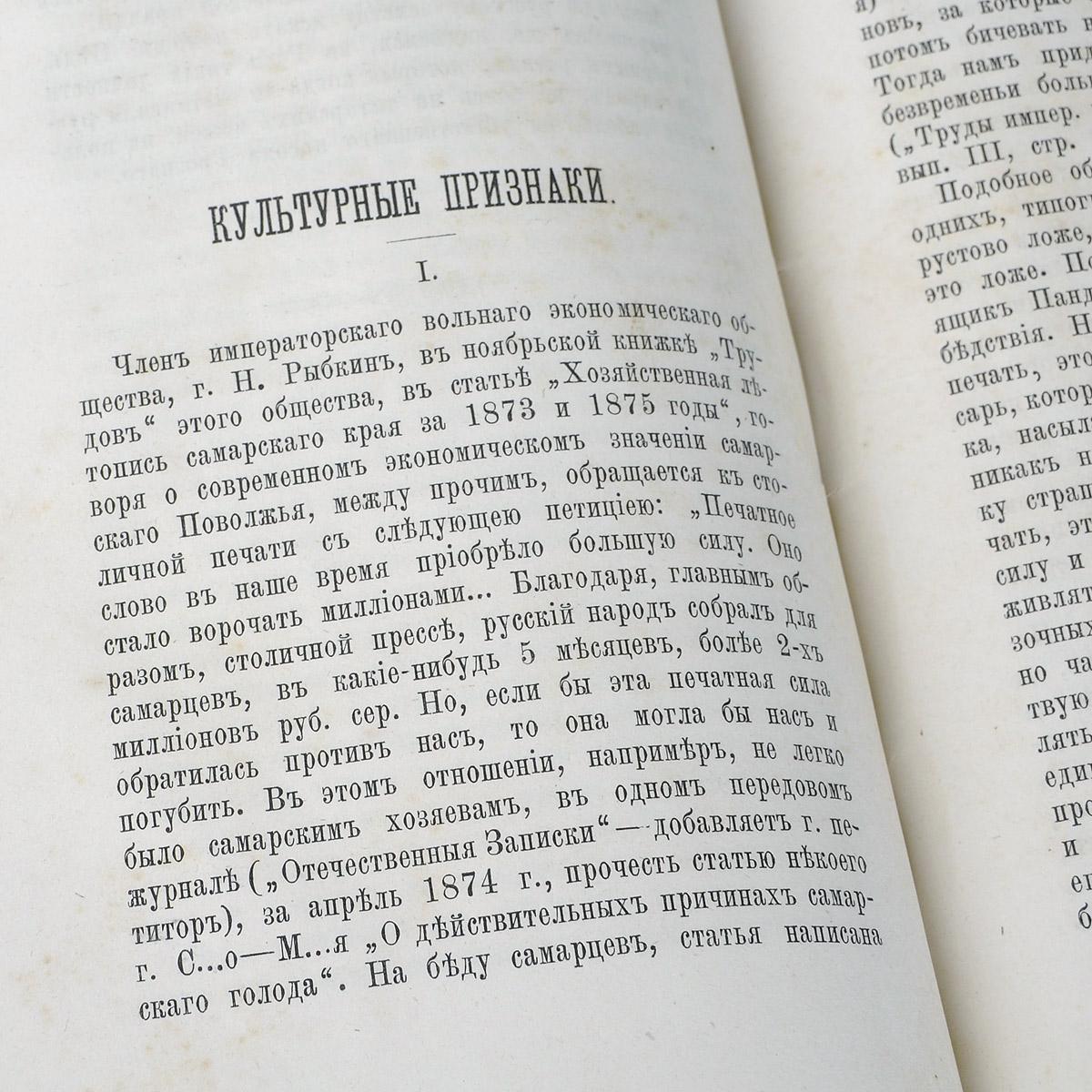 Д. Л. Мордовцев. Афоризмы