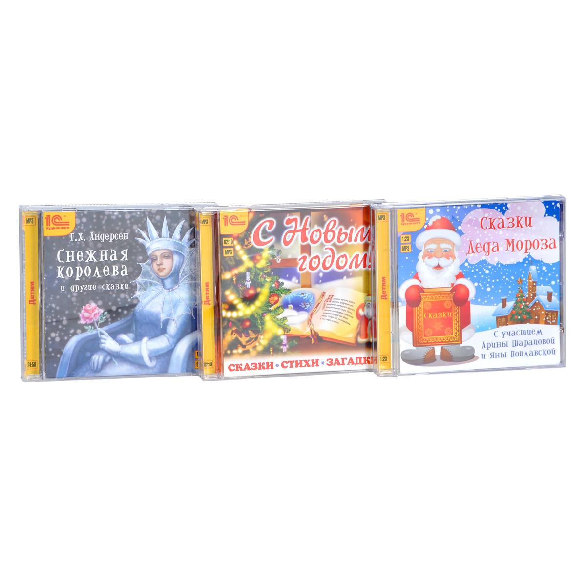 Книга: Подарки от Деда Мороза для мальчика. Купить книгу 53