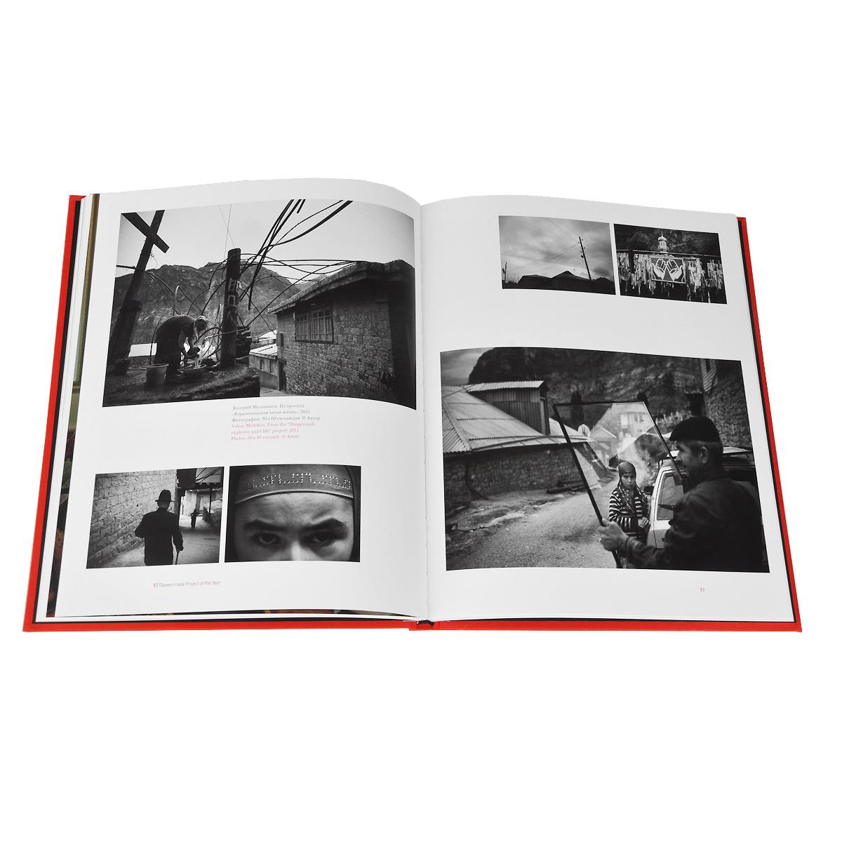 Премия Кандинского. Выставка номинантов. Каталог / Kandinsky Prize: Exhibition of the Nominees: Catalogue