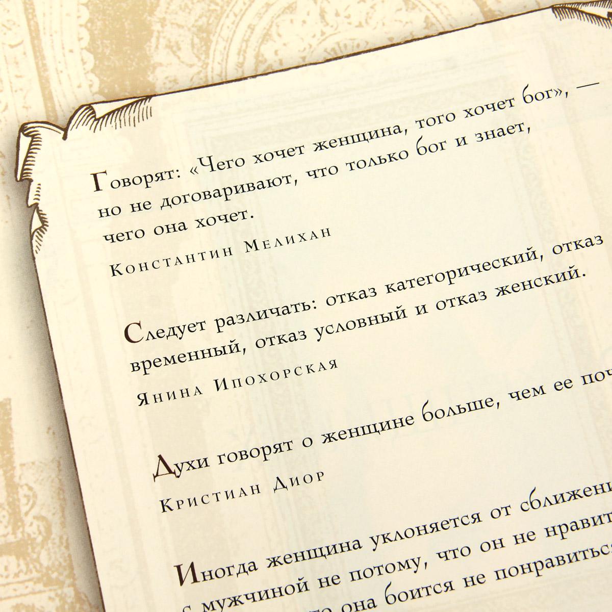 Как говорить правильно без стеснения. Книга мудрости. Универсальный словарь по русскому языку (комплект из 3 книг)