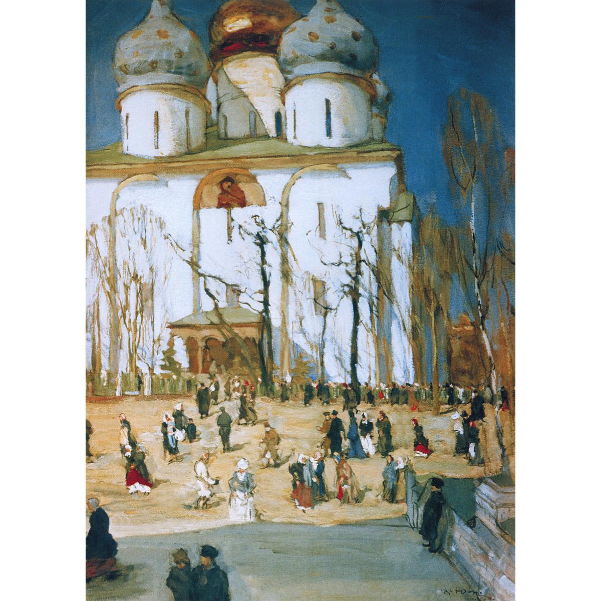 Русская живопись 1910–1920 годов