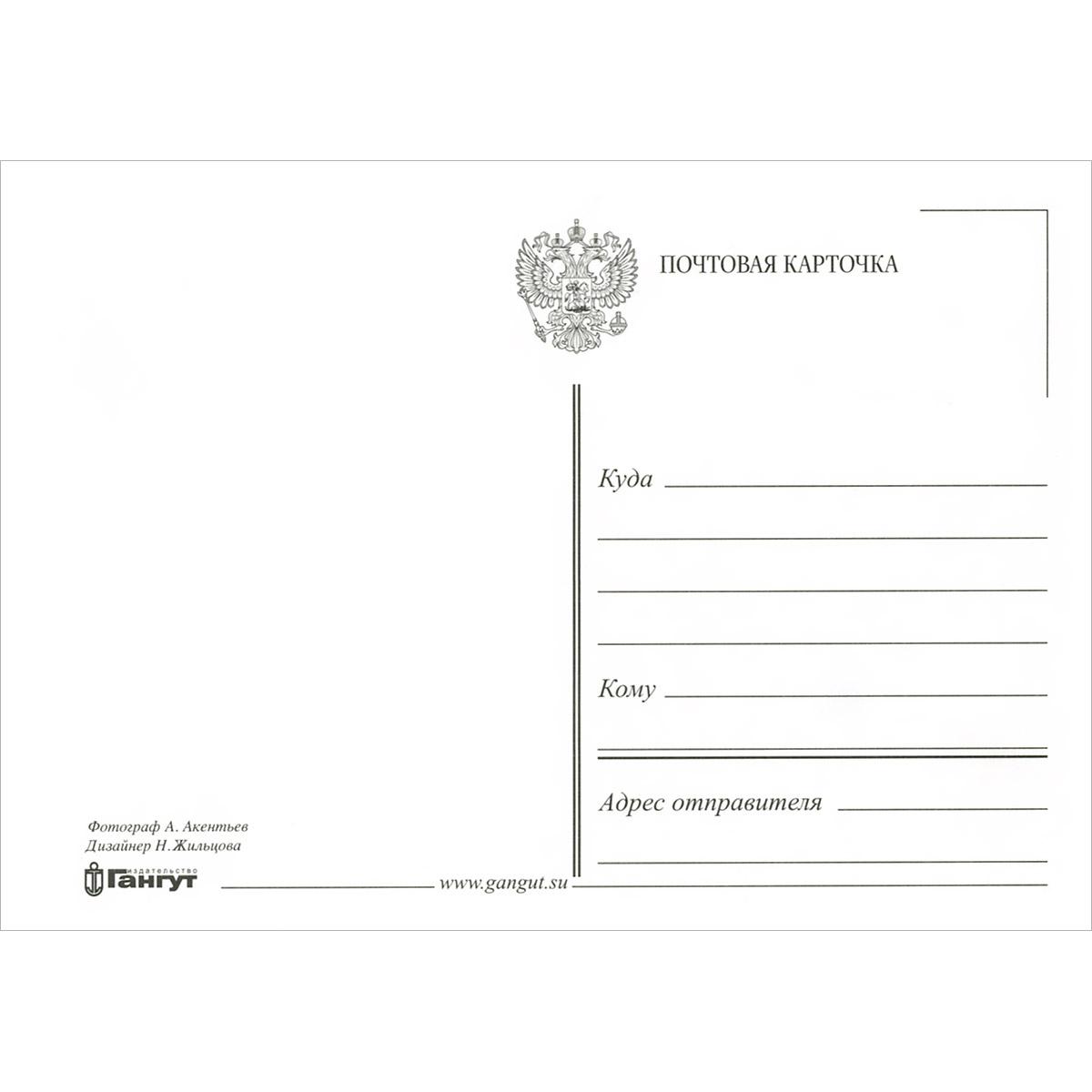 Краснознаменный Северный флот. Выпуск 1 (набор из 15 открыток)