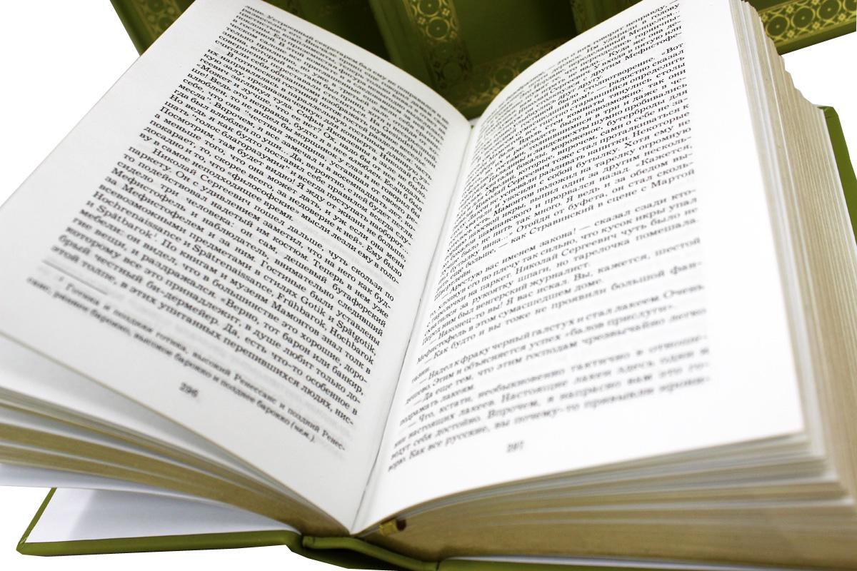 Марк Алданов. Собрание сочинений в 8 томах (эксклюзивное подарочное издание)