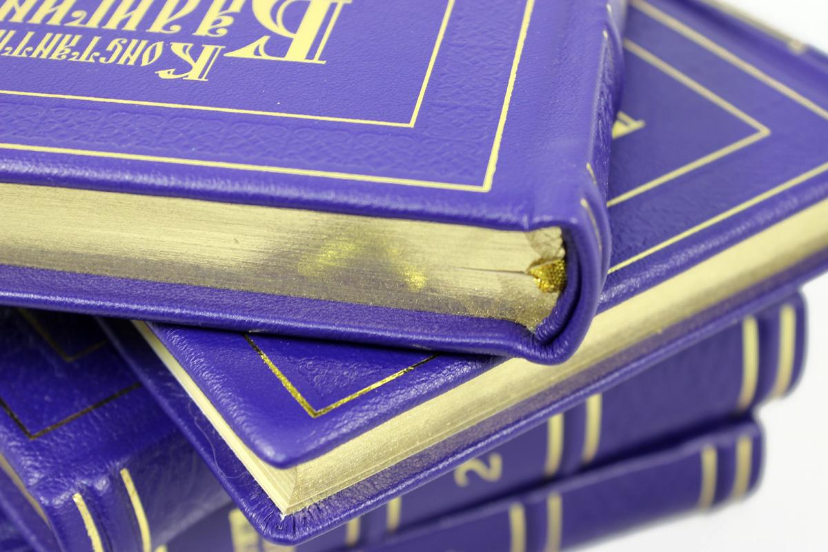 Константин Бадигин. Собрание сочинений в 5 томах (эксклюзивное подарочное издание)