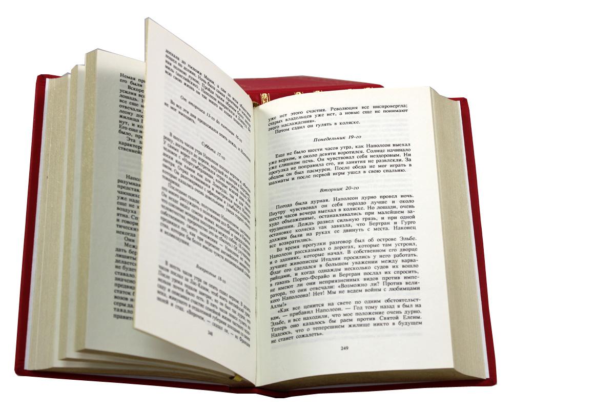 Р. М. Зотов. Собрание сочинений в 5 томах (эксклюзивное подарочное издание)