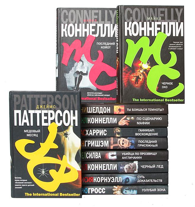 """����� """"The International Bestseller"""" (�������� �� 19 ����)"""