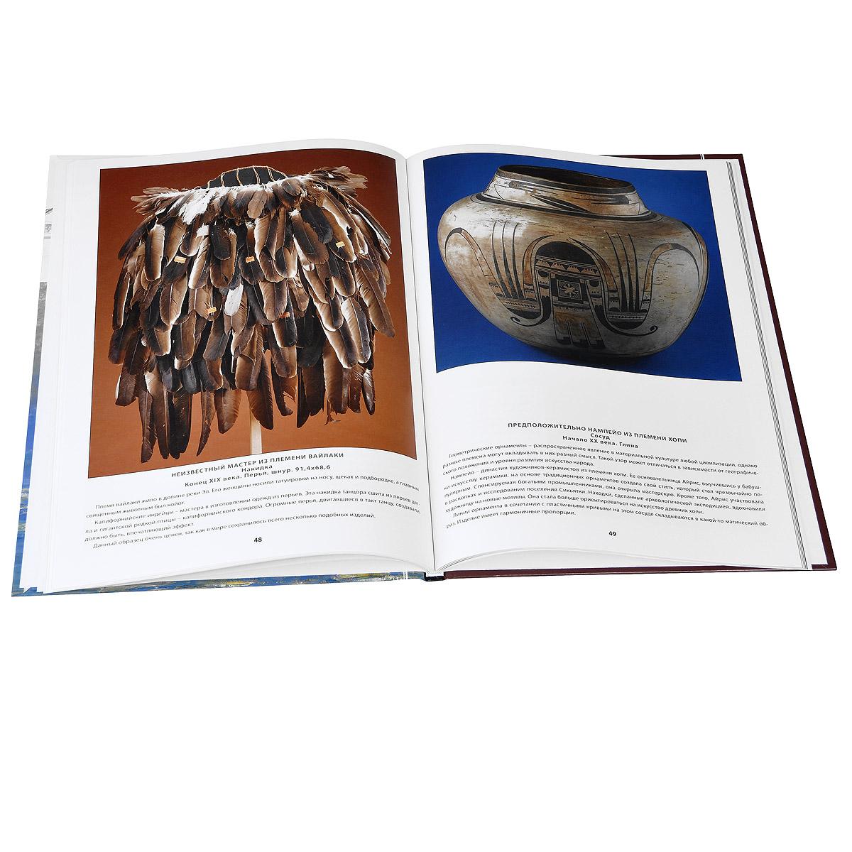 Художественные музеи (комплект из 6 книг)