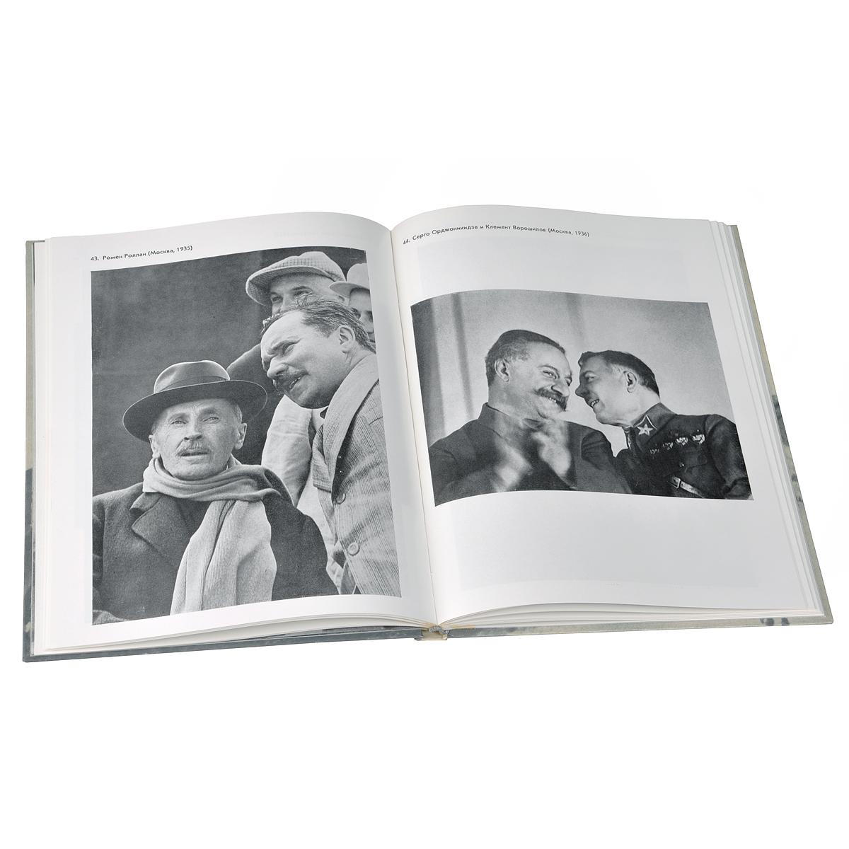 Георгий Зельма. Избранные фотографии