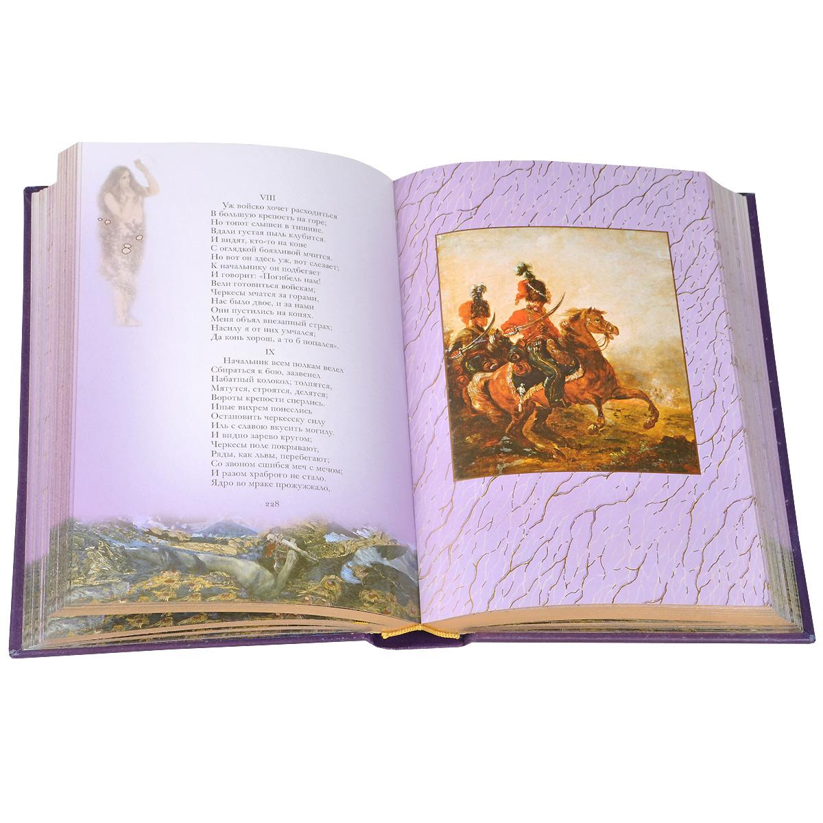 Исповедь (эксклюзивное подарочное издание)