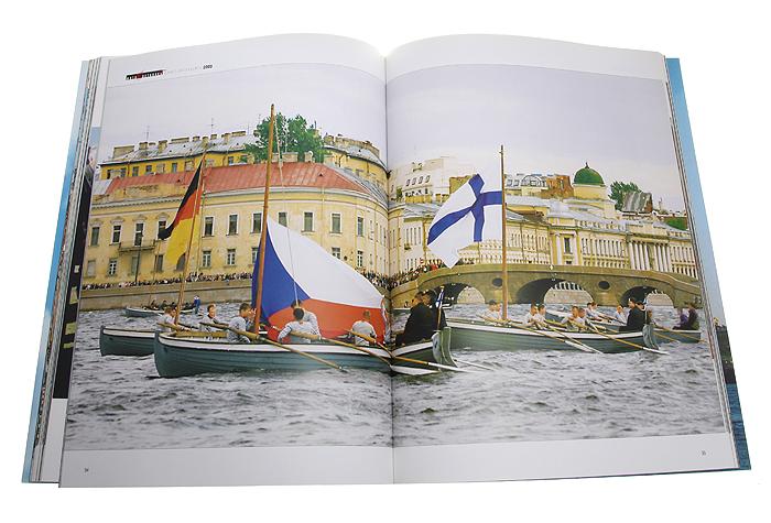 Фотолетопись Санкт-Петербурга