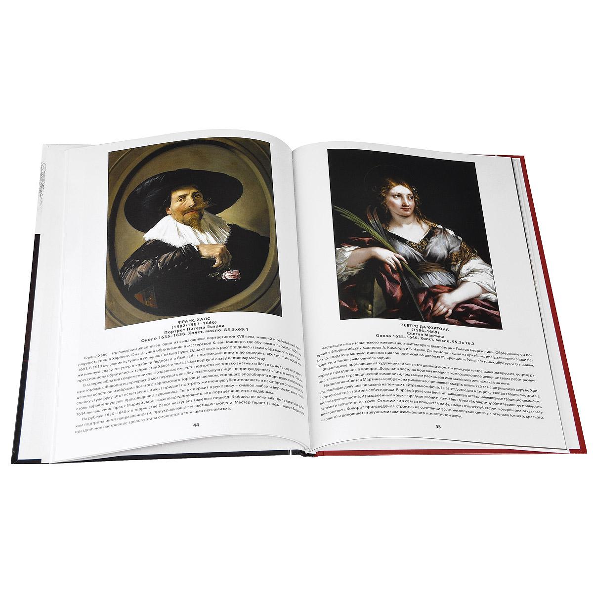 Музеи искусств (комплект из 6 книг)