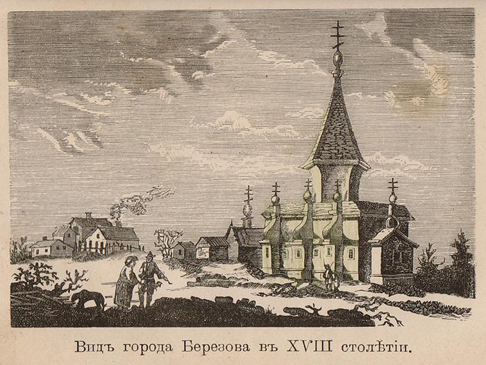 Наталья Борисовна Долгорукова