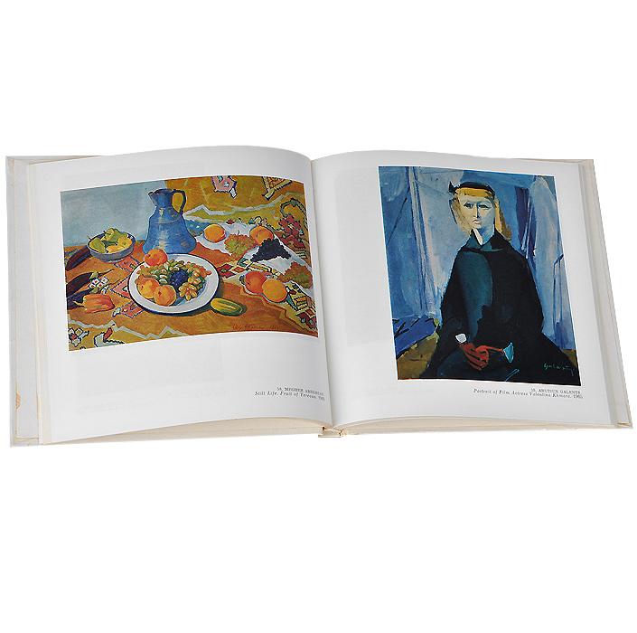 Art Gallery of Armenia: Yrevan