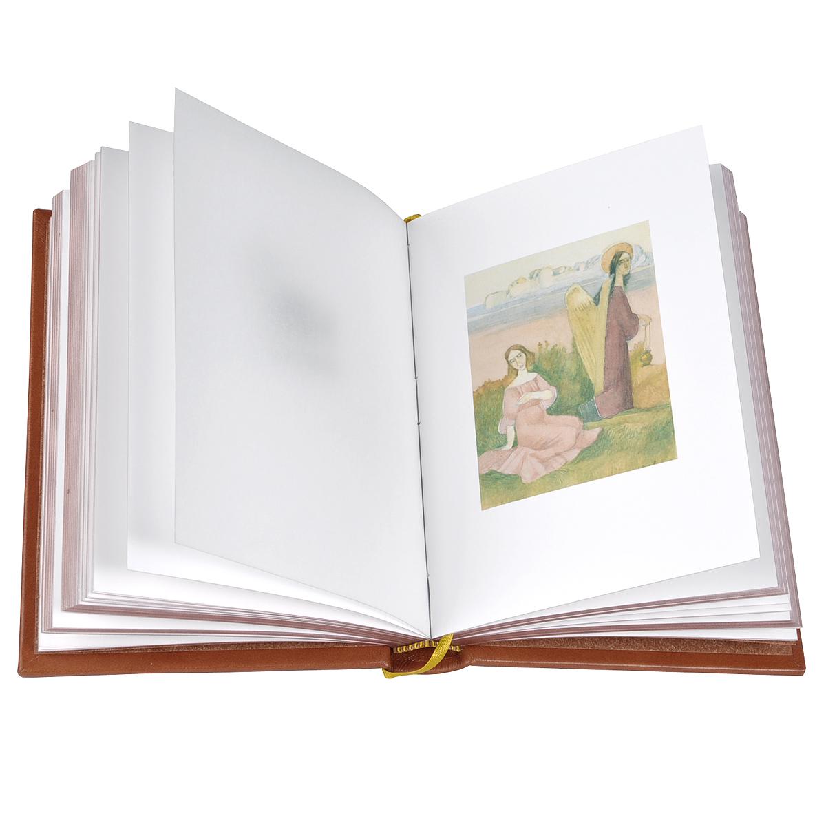 Афанасий Фет. Избранные стихотворения (подарочное издание)