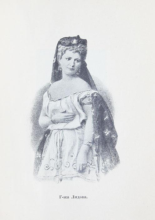 А. С. Суворин. Театральные очерки. 1866 - 1876 гг.