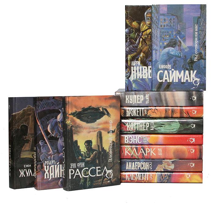 """Серия """"Science Fiction"""" (комплект из 22 книг)"""